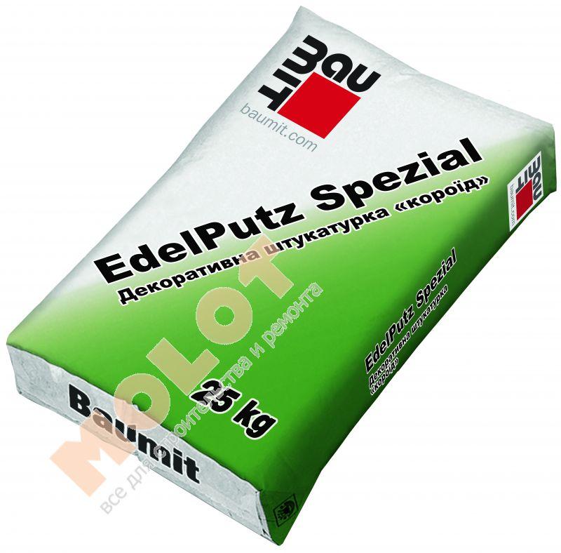 edelputz spezial white 2 25. Black Bedroom Furniture Sets. Home Design Ideas